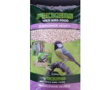 Peckers Sunflower Hearts 2.25KG by Peckers
