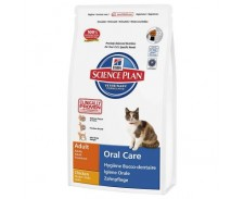 Hill's Science Plan Feline Adult Oral Care Chicken by Hills