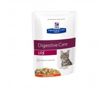 Hills Prescription Diet ID Feline 156g by Hills