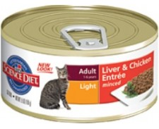 Hill's Science Plan Feline Adult Light Chicken by Hills